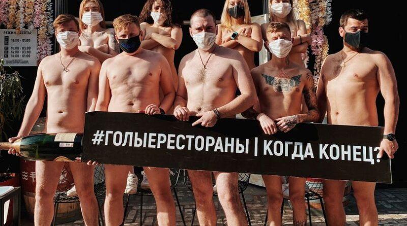 Chefs russos protestam nus contra bloqueio do coronavírus que retirou seus rendimentos